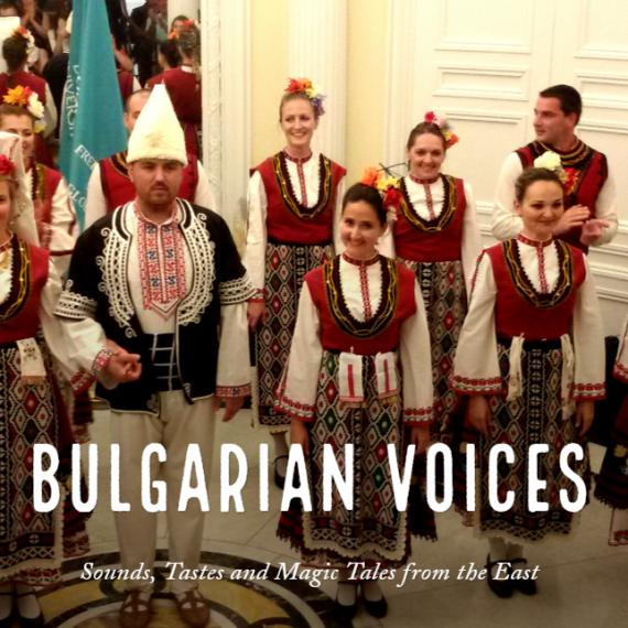 Mobile storytelling. Bulgarian Voices